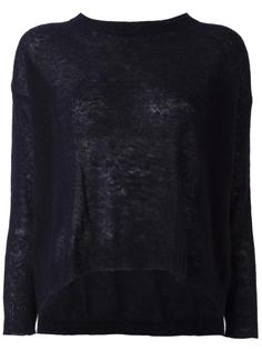 укороченный пуловер с закругленным подолом Société Anonyme