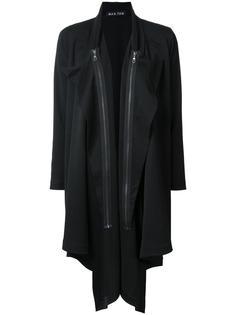 куртка Armour Max Tan