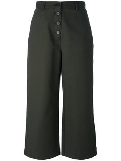 укороченные брюки с высокой талией Proenza Schouler