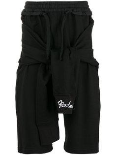 спортивные шорты с завязками KTZ