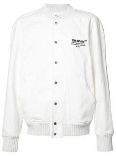 университетская куртка Helvetica Off-White