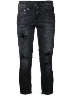 укороченные джинсы с рваными деталями R13