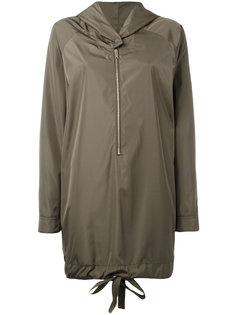 куртка свободного кроя Stella McCartney