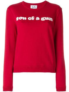свитер Son of a Gun Zoe Karssen