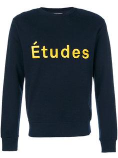 свитер Étoile Etudes Études