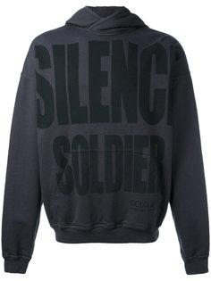 толстовка Silence Soldier Haider Ackermann