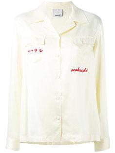 рубашка с вышивкой на спине Maharishi