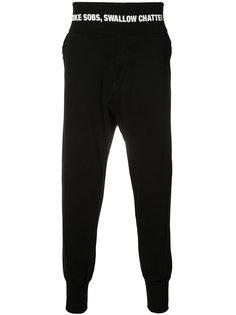 спортивные брюки с заниженным шаговым швом NILøS