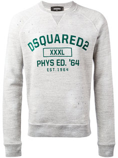 толстовка Phys Ed. 64 Dsquared2