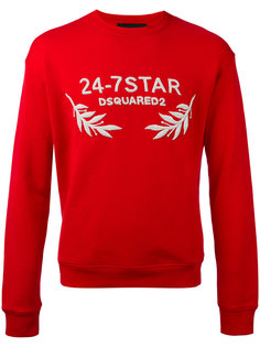 толстовка 24-7 Star Dsquared2