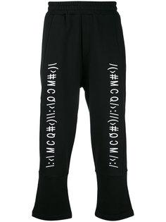укороченные брюки свободного кроя McQ Alexander McQueen
