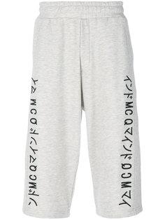 шорты с вышитым логотипом McQ Alexander McQueen