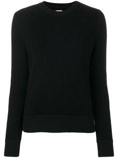 свитер с ребристой фактурой Maison Rabih Kayrouz