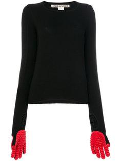 джемпер с перчатками  Comme Des Garçons