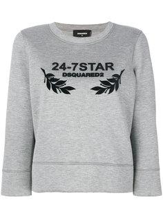 толстовка 24-7 Star Dsquared2
