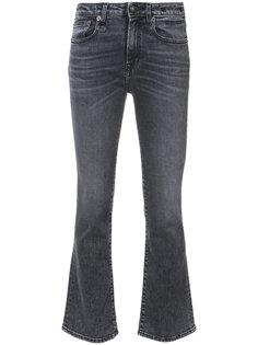 джинсы Kick Fit R13