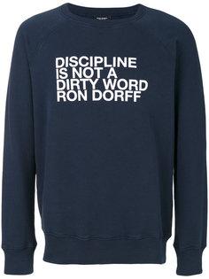 толстовка Discipline  Ron Dorff