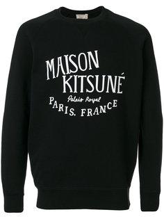 толстовка Palais Royal Maison Kitsuné
