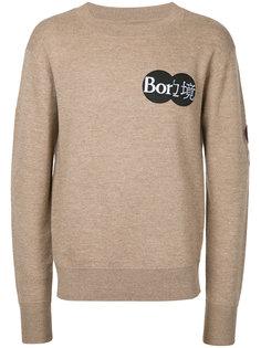 свитер с контрастной заплаткой  Public School