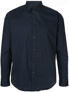 рубашка с закругленным подолом N. Hoolywood