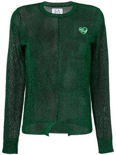 прозрачный свитер с блестками Zoe Karssen