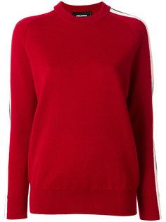 свитер с полосками Sky Dsquared2