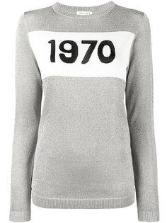 серебристый трикотажный джемпер 1970 Bella Freud