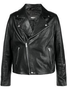приталенная байкерская куртка  Yang Li