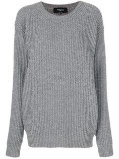 свободный свитер в рубчик  Rochas