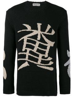 вязаный свитер Samurai Yohji Yamamoto