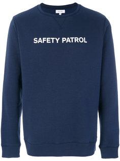 толстовка Safety Patrol  Soulland