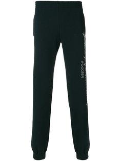 спортивные штаны с принтом-логотипом Gosha Rubchinskiy ГОША РУБЧИНСКИЙ