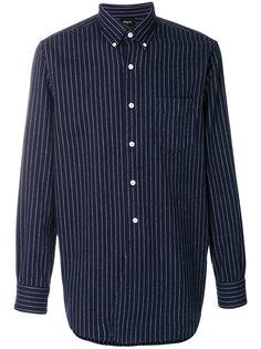 полосатая рубашка на пуговицах Bellerose