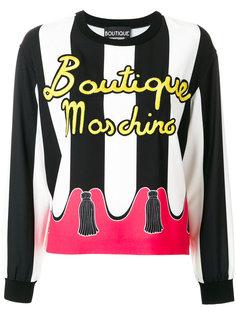 толстовка в полоску с логотипом Boutique Moschino