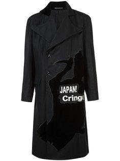 двубортное пальто Japan Cringe Yohji Yamamoto