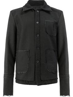 куртка с бахромой Yang Li
