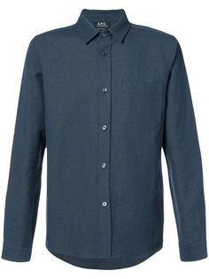 классическая рубашка A.P.C.