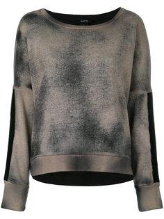 свитер с принтом тай-дай Avant Toi