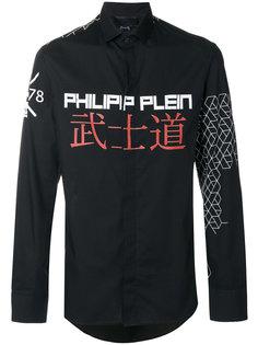 рубашка с принтом черепа Philipp Plein
