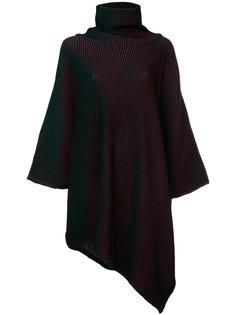 вязаное платье с воротником с заворотом Issey Miyake