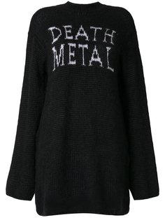 джемпер death metal McQ Alexander McQueen