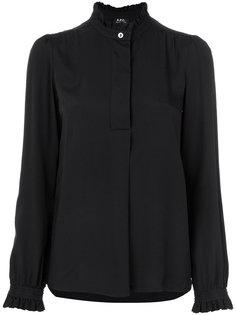 блузка с оборкой  A.P.C.