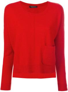 свитер с карманом Twin-Set