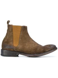 ботинки по щиколотку Sartori Gold