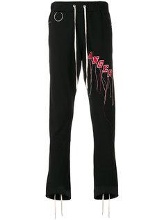 спортивные брюки с принтом Mr. Completely