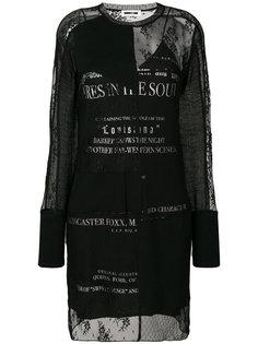 короткое платье с вырезами  McQ Alexander McQueen