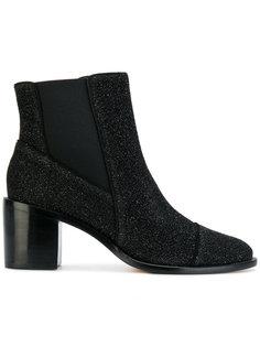 toe cap ankle boots Alexandre Birman