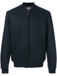 куртка-бомбер с эластичным подолом A.P.C.