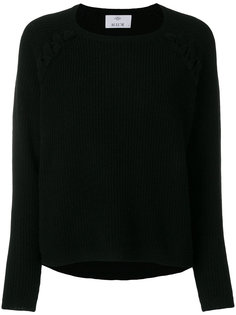 lace detail ribbed sweater Allude