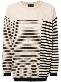 свитер в полоску Super Légère